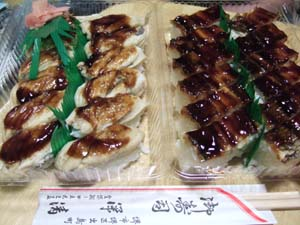 アナゴ寿司2種