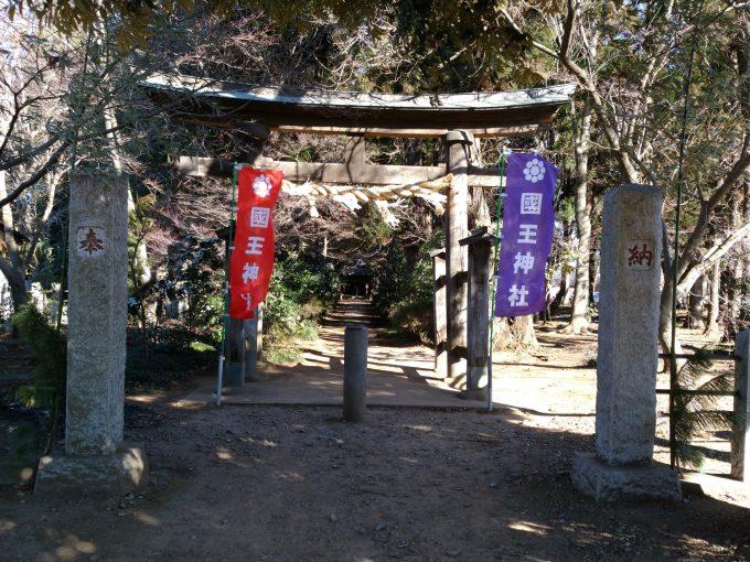 神社入り口の両部鳥居