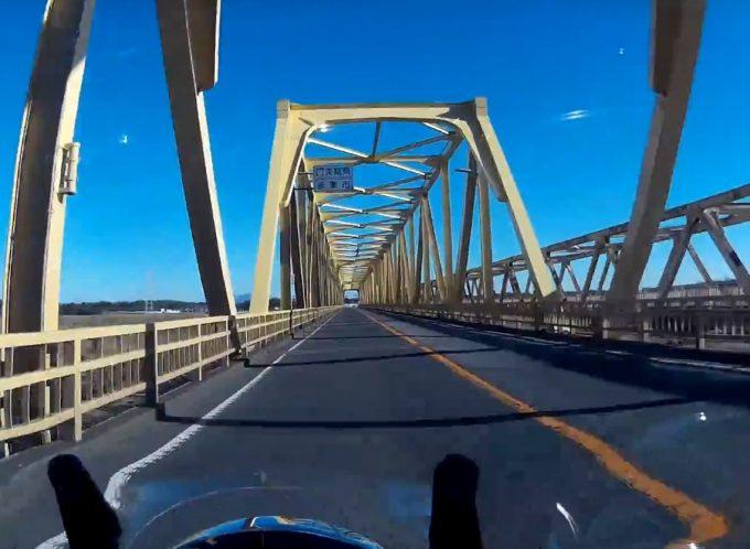 利根川を渡る芽吹大橋